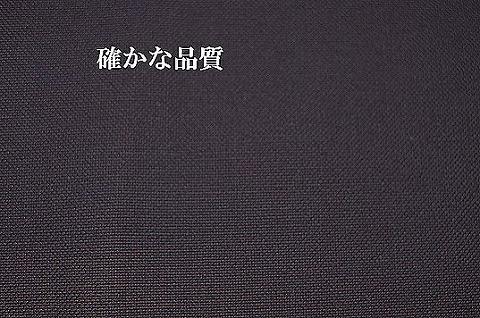 武州一 正藍染木綿袴