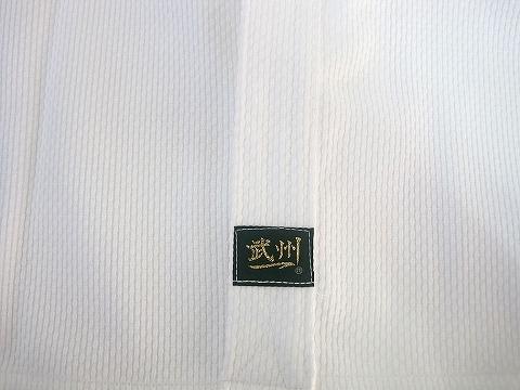 武州一 晒 剣道衣 ロゴ